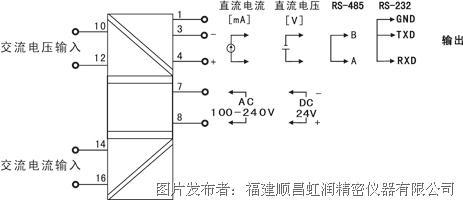 电路 电路图 电子 原理图 463_200