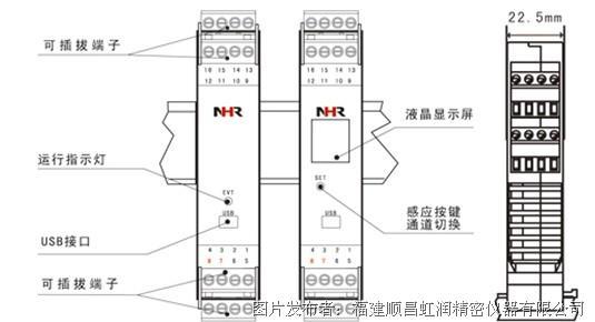 nhr-d4系列智能电量变送器虹润仪表公司