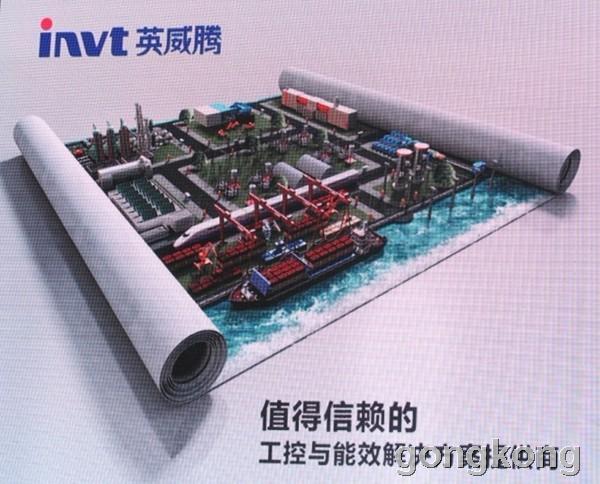 电气传动板块的goodrive系列变频器产品;工业控制板块的db100系列通用