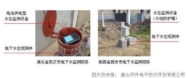 对外供电功能:可对外提供5v,12v直流电源,为水位计供电.