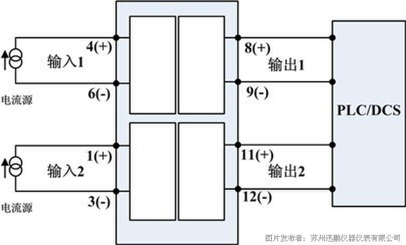 dc24v 350w电路图
