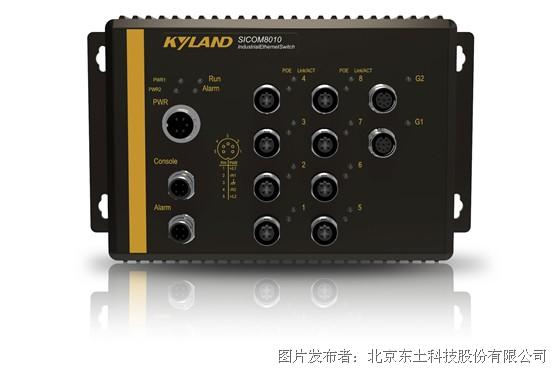 东土科技推出支持EN 50155的工业以太网交换机