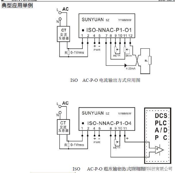 电路 电路图 电子 户型 户型图 平面图 原理图 610_605