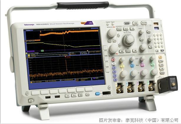 泰克公司顯著提升全球首款混合域示波器的頻譜分析儀性能