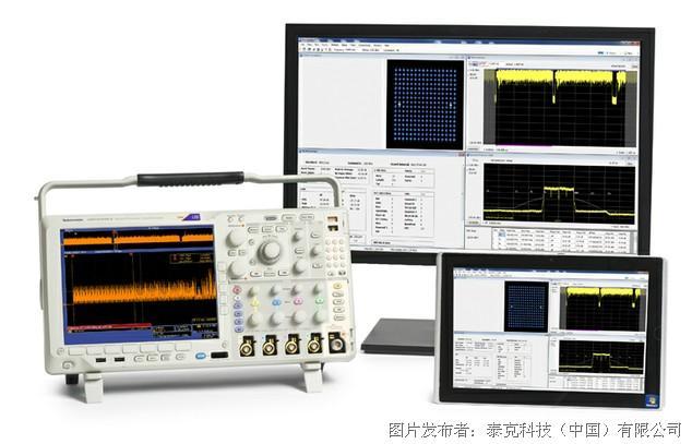 泰克公司推出面向嵌入式設計工程師的先進802.11 WLAN測試解決方案