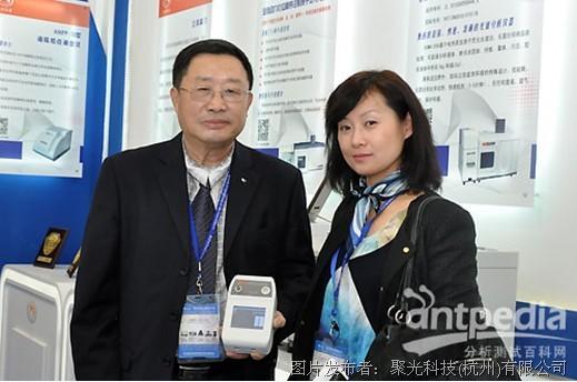 联合北京卫生防疫站等4家单位向卫生部申请立项