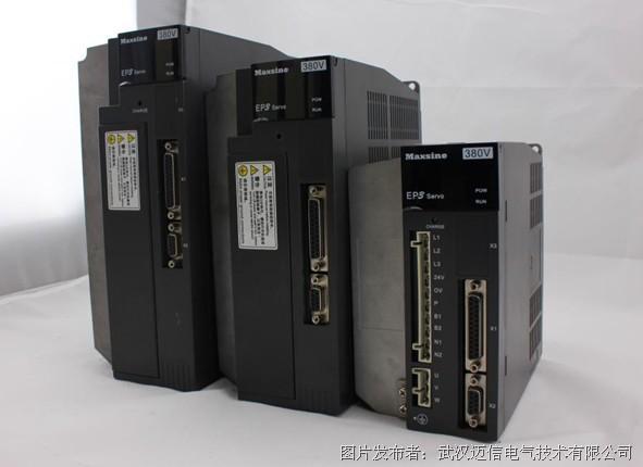 ep3系列旋转变压器伺服驱动器是武汉迈信电气最新的交流伺服驱动器