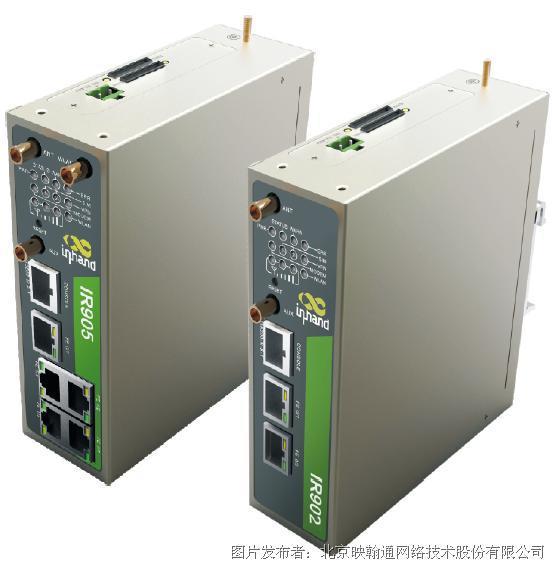 映翰通推出InRouter900 HSPA+/LTE/WiFi路由器