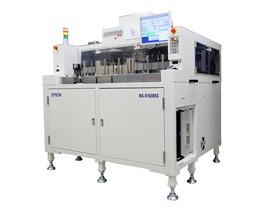 愛普生發布三款IC測試處理機新品