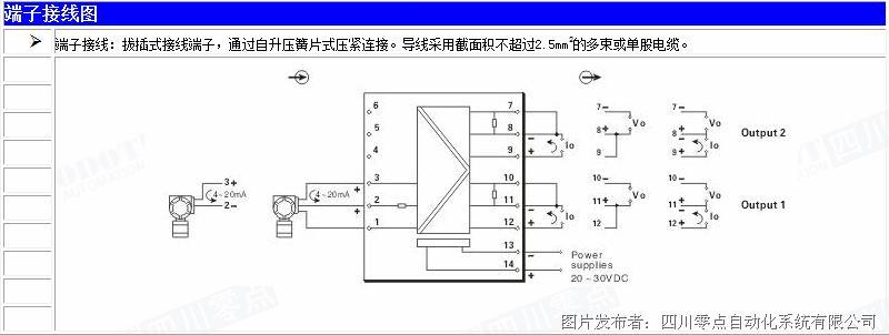 电路 电路图 电子 户型 户型图 平面图 原理图 650_245