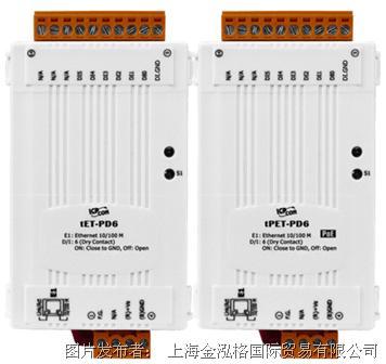 泓格科技發布新產品——tET/tPET-PD6