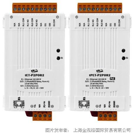 泓格科技发布新产品——tPET-P2POR2/tET-P2POR2