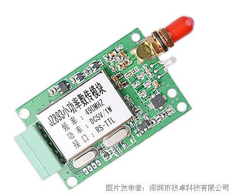 技卓推出穿墙王—高性价比小功率JZ893