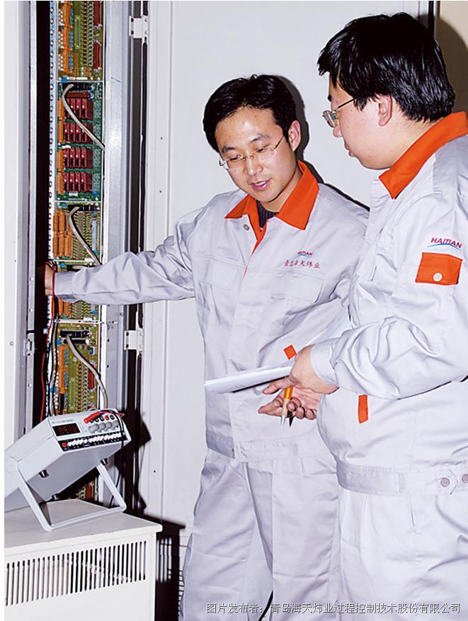 海天炜业为用户提供整套DCS系统现场服务