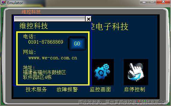 启停控制用来控制变频器的启动和停止