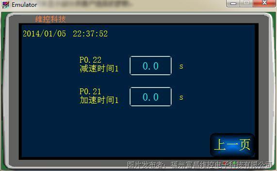 启停控制用来控制变频器的启动和停止.