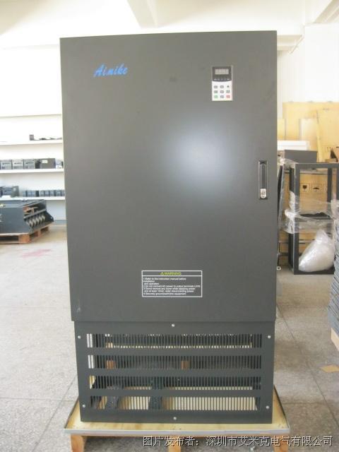 艾米克315kw风机水泵大功率变频器