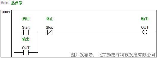 plc编程常用逻辑梯形图