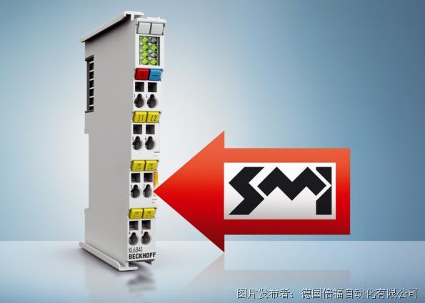 Beckhoff楼宇自动化控制组件中端子模块产品又添新成员