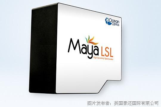 海洋光学发布Maya LSL光谱仪