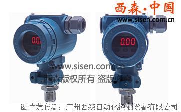 西森自动化 0-1mpa压力变送器