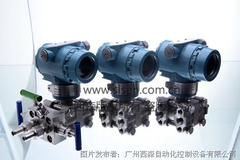 西森自动化 锅炉压力变送器