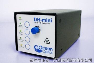 海洋光学发布DH-mini光源