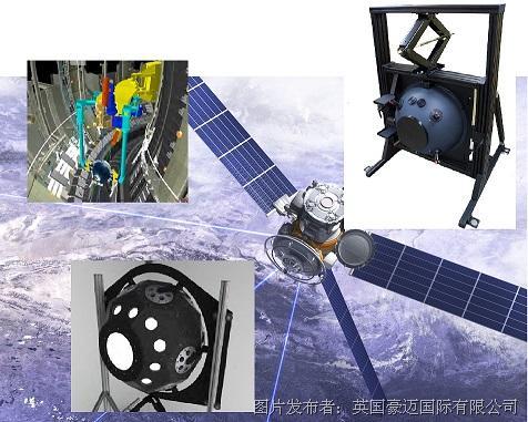 蓝菲光学将向中国市场推出GVASS系统
