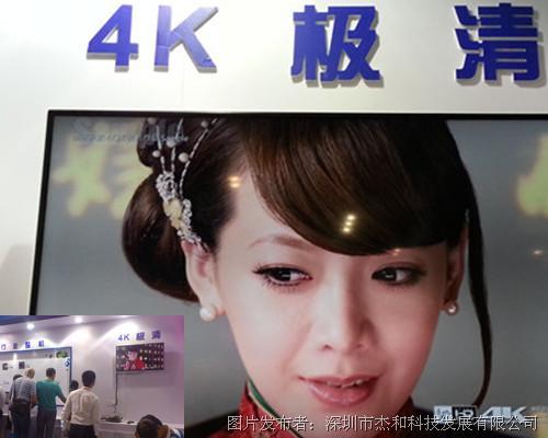 4k显示迎爆发年 ��升提供多平台4K主板