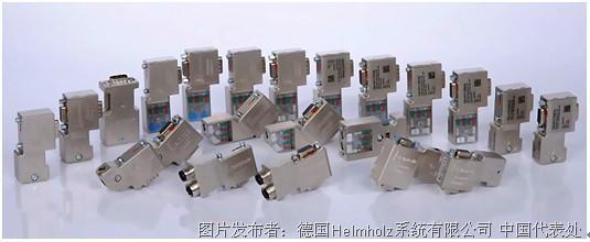 德国Helmholz推出Profibus总线连接器系列