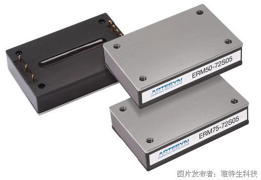 雅特生科技推出全新系列适用铁路电子系统的直流/直流转换器模块