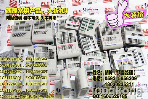 01 03401103200001 sensor sunx ga-15 ga15 sensor lot 8pcs.