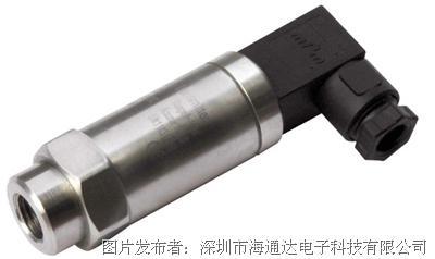 海通达最新推出HTD-SL206压力传感器