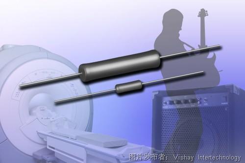 Vishay發布用于醫療電子和高端音響的新系列繞線電阻