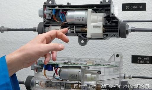 küster acs 装配线使用 beckhoff 技术每年可生产1百多万件电子驻车