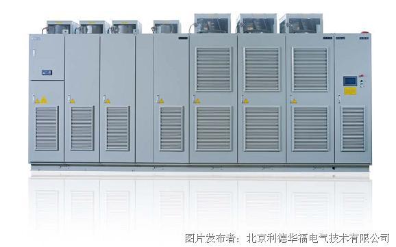 利德华福HAR3000系列高压变频器新品上市