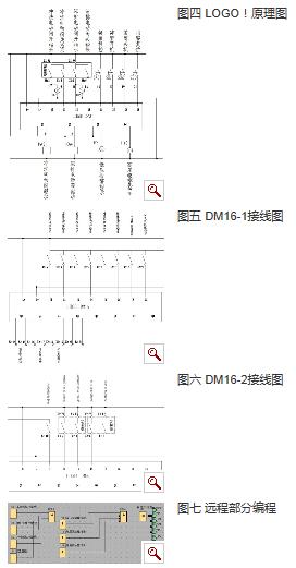 电路 电路图 电子 原理图 272_521 竖版 竖屏