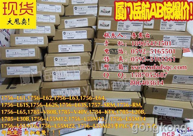 Greenfield Industries M12 X 1.25 HSG 2-3 1HD Coolant Fed Tap plug bottom NEW