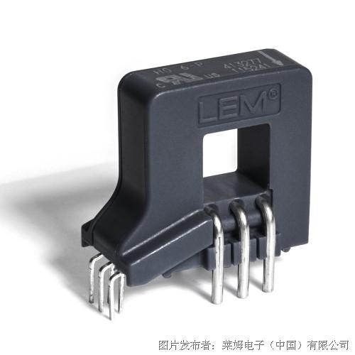 莱姆新型HO 6/10/25-P系列电流传感器体积更小、安装方式更灵活