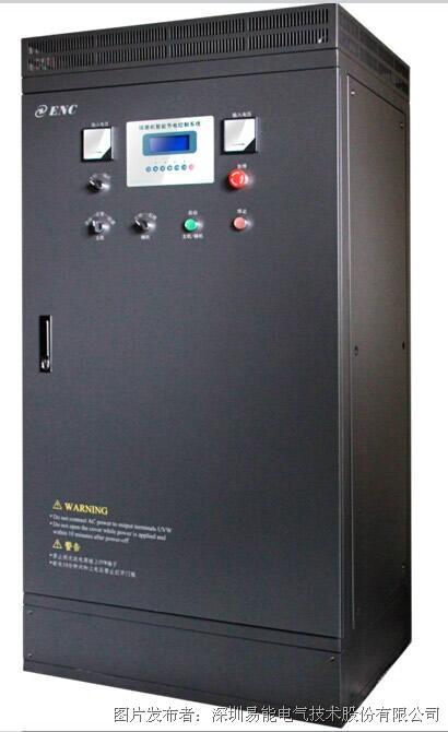 易能推出EN501系列球磨机节能一体化专用型变频器
