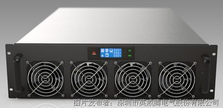 英威腾新推出 RM系列模块化UPS RM540/30