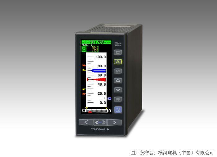 横河电机ys1000系列单回路控制器功能进一步强化