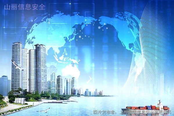 智慧城市发展路遇瓶颈02信息安全或是主因