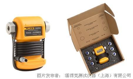 福禄克新型Fluke 750P 系列压力模块上市