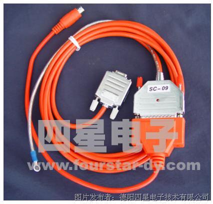 星电子 SC 09 RS232 接口的三菱 PLC 编程电缆