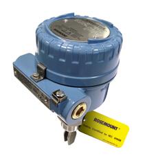 艾默生扩展振动音叉液位开关的应用范围