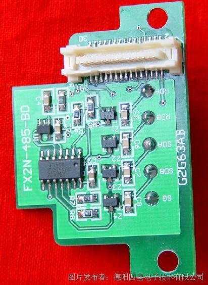 三菱fx2n系列plc用rs485接口板,防静电和浪涌.
