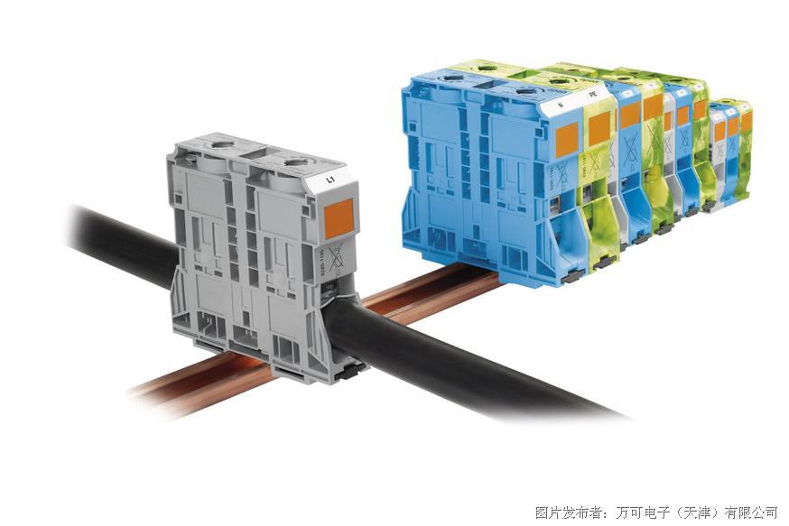 WAGO大電流接線端子全球強勢出擊,可輕松連接最大185mm²導線