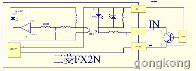 P型有源开关在三菱FX2NPLC上必须外接24V电源的说明