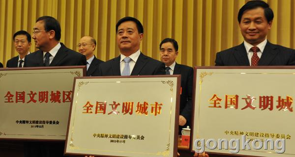 克拉玛依列为国家级文明城市-专业自动化论坛-中国